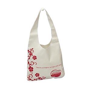 matbrindes - Sacola ecológica retornável em algodão cru com impressão personalizada.