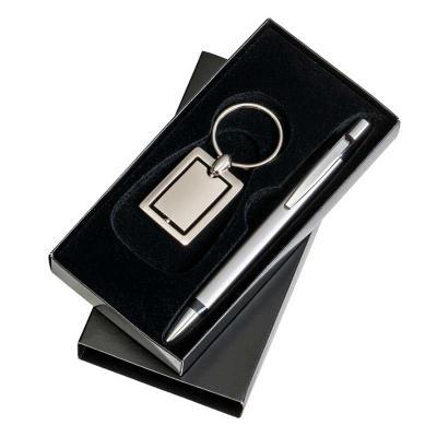 Marca Laser - Kit escritório com chaveiro e caneta