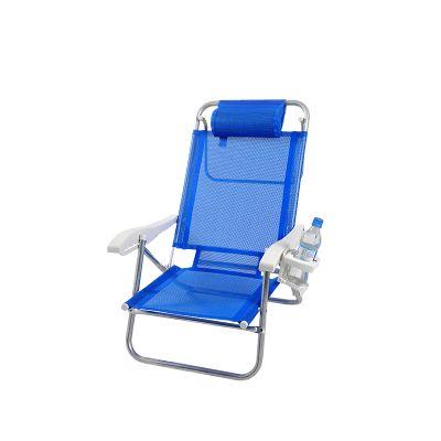 MPB Brindes - Topline - Cadeira de Sol