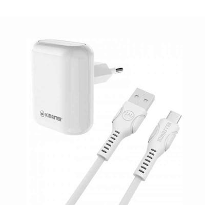 absoluty-brindes - Kit carregador 2 USB + Cabo Micro USB Kimaster
