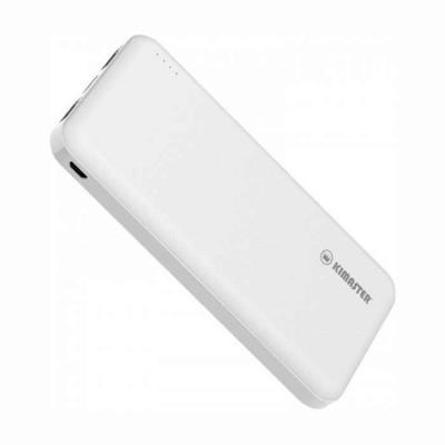 absoluty-brindes - Carregador portátil com 2 USB
