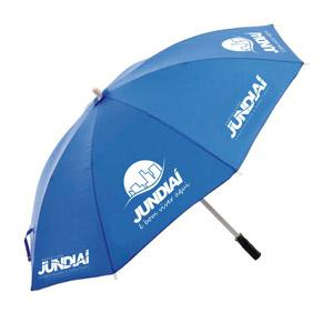 Zimi Brindes - Guarda chuva personalizado. Sua marca sempre em destaque!