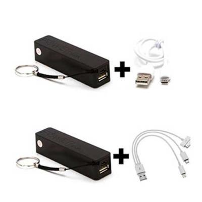 Brindes Qualy - Carregador portatil, power bank, 1 carga com cabo adicional. Personalização: Tampografia