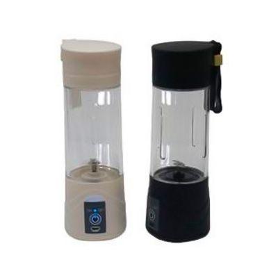 Qualy Brindes - Mini liquidificador com carga para até 3 horas