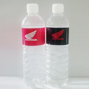 By Luciana Godoy - Personalizados Especiais - Água personalizada.