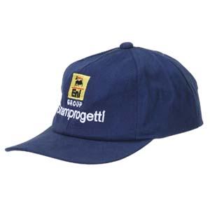 Keep Out Confecções - Boné personalizado em brim 100% algodão. Sua marca representando com um produto ecológico! Personalize já!