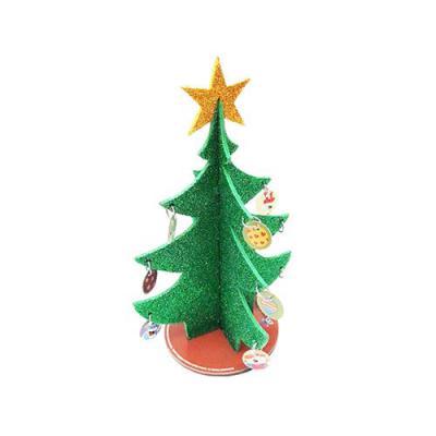 Brindes Visão - O Rei do E.V.A. - Árvore de Natal
