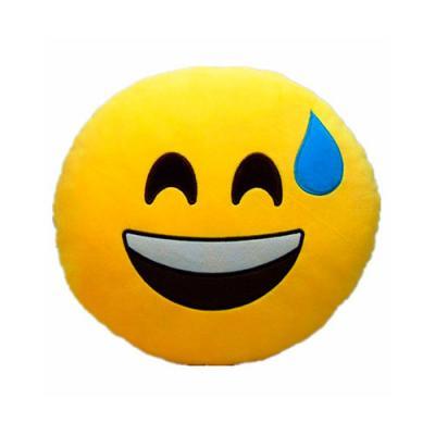 No Ato Brindes - Almofada de Emoji para Brindes Personalizados