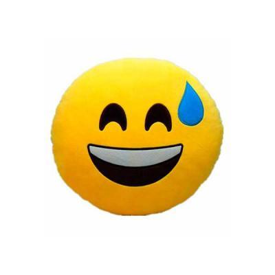 No Ato Brindes - Almofada de emoji