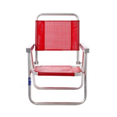 Energia Brindes - Cadeira de Praia Infantil Personalizada
