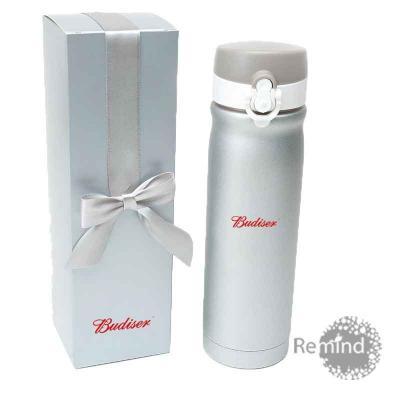 Remind Brindes Inteligentes - Squeeze de Alumínio Reforçado com Bico Dosador com trava e Caixa Personalizada