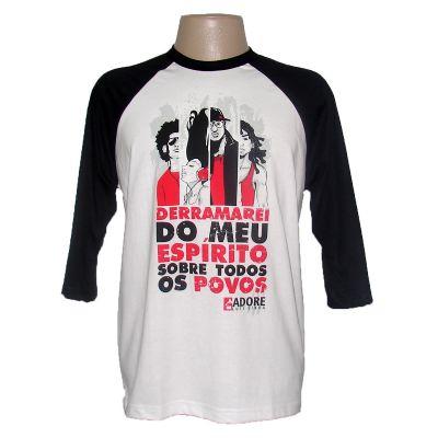 Equilíbrios Camisetas Promocionais - Camiseta ecológica