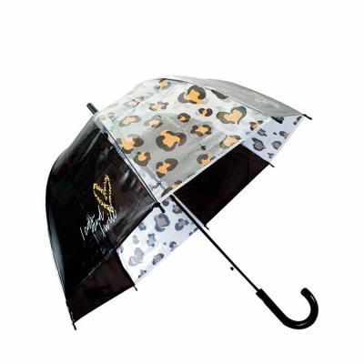 Uatt? Brindes - Guarda-chuva personalizado Uatt?