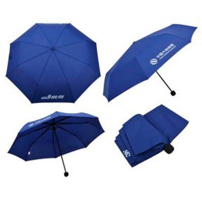 Amoriello Brindes Promocionais - Guarda-chuva dobrável com dupla face.