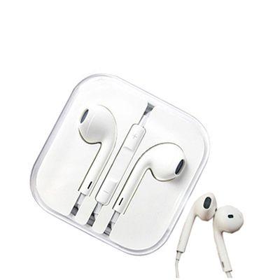 Amoriello Brindes Promocionais - Fone de ouvido