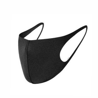 QI Brindes - Máscara reutilizável