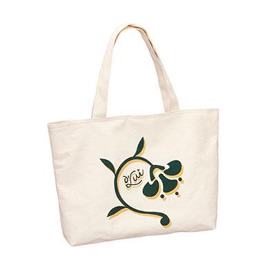 QI Brindes - Ecobag Personalizada