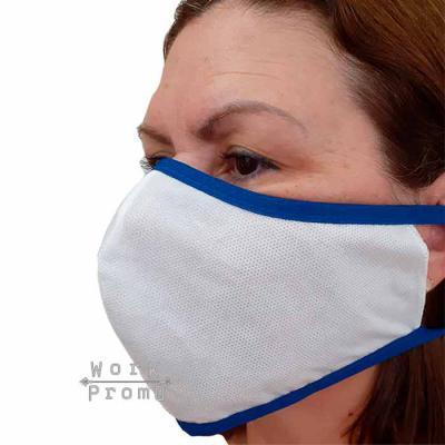 Work Promo - Máscaras de proteção