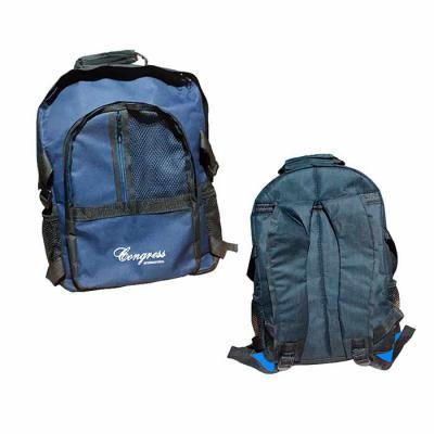 Work Promo - Mochila com alça em nylon 600, fechamento em ziper, acabamento em costura reta, tamanho de 50 x40 cm, bolsas externas, alças com regulagem.