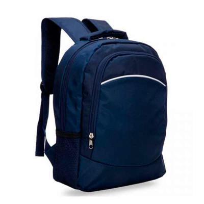 Mathias Promocionais - Mochila poliéster para notebook com detalhes em nylon. Parte interna cinza, possui compartimento grande com bolso interno, compartimento médio com doi...