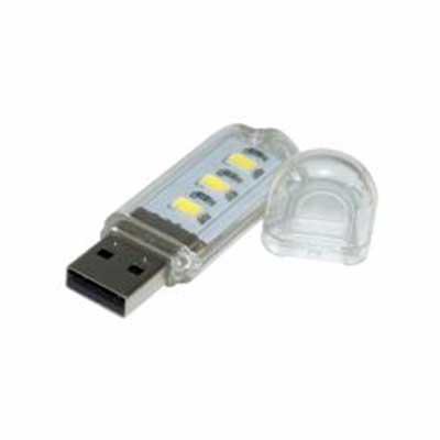 EV Brindes - Luminária com 03 lampadas de led. (Consulte gravação de acordo com o material escolhido)    A EV Brindes é uma empresa especializada no ramo de brinde...