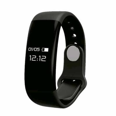 ArtPromo - A Pulseira Atrio Fitness Smart Heart, é a forma mais fácil de monitorar seus batimentos cardíacos em tempo real. Acompanhe também o consumo de caloria...