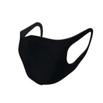QMais Brindes - Máscara Reutilizável de Poliéster  Máscara anatômica reutilizável, produzida em duas camadas de poliéster e uma camada filtrante em material esponjoso...