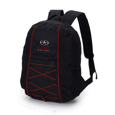 s-e-s-bolsas - Mochila com porta notebook personalizada.