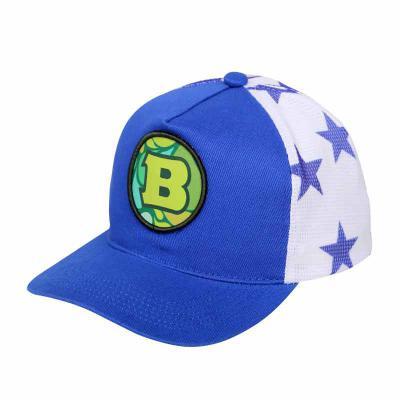 bonifor-brindes - Boné Personalizado com a logomarca da sua empresa/evento