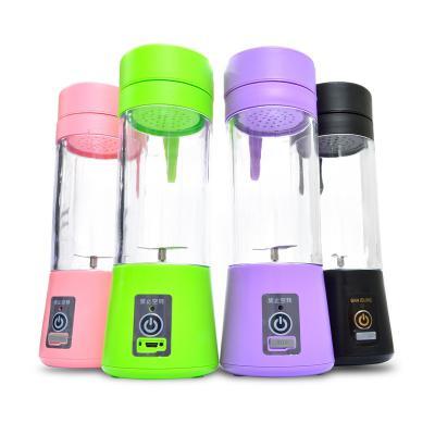 Redd Promocional - Mixer Mini Liquidificador Portátil Personalizado 1